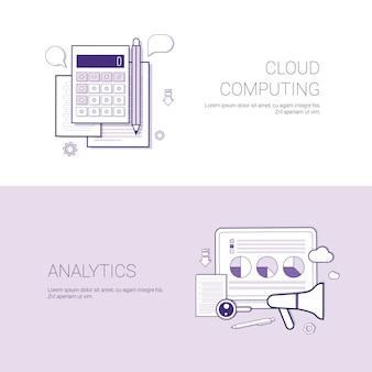 Ensemble de modèle de concept d'affaires de bannières d'informatique en nuage et d'analyse
