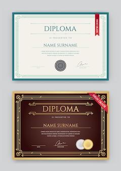 Ensemble de modèle de conception premium de diplôme ou de certificat en vecteur
