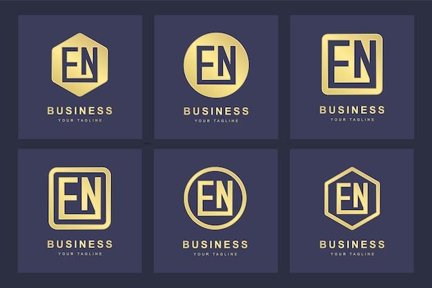 Ensemble de modèle de logo abstrait lettre initiale en en.