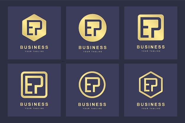 Ensemble de modèle de logo ep ep lettre initiale abstraite.