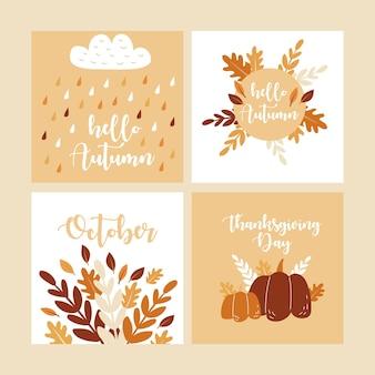 Ensemble de modèles d'automne. conception de vecteur pour carte, affiche, flyer, web