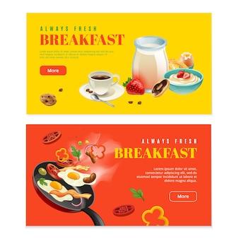 Ensemble de modèles de bannière de petit-déjeuner délicieux