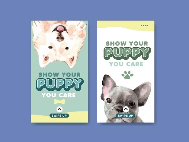 Ensemble de modèles de bannière publicitaire aquarelle chien