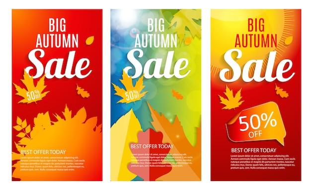 Ensemble de modèles de bannière de vente de feuilles d'automne brillant. rabais d'affaires