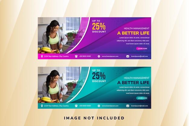 Ensemble de modèles de bannière web ou de médias sociaux avec des éléments de courbe pour une photo. conception universelle pour la gestion de la santé. dégradé violet et bleu. motif de ligne d'onde de transparence