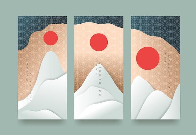 Ensemble de modèles de bannières japonaises