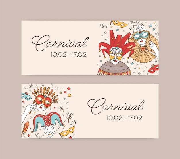 Ensemble de modèles de bannières web horizontales avec des masques vénitiens traditionnels, une casquette et des cloches et des costumes pour le carnaval, la célébration du mardi gras ou le bal masqué