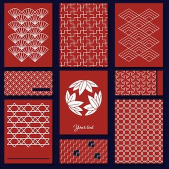 Ensemble de modèles de carte de visite. motif géométrique asiatique. vecteur