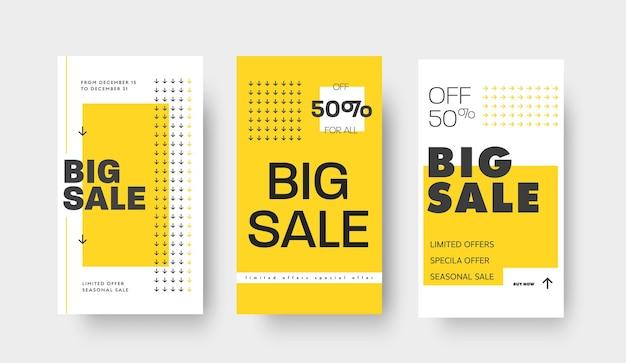 Ensemble de modèles d'histoires vectorielles pour les grandes ventes, offres spéciales. modèle avec des flèches et du texte jaunes et noirs. conception pour la publication dans les applications mobiles. des médias sociaux