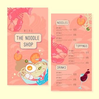 Ensemble de modèles de menu de restaurant de nouilles