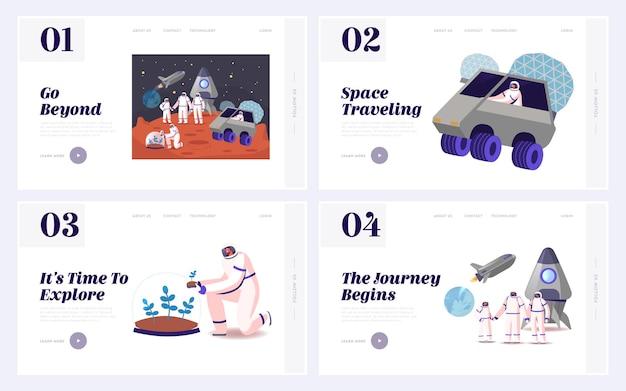 Ensemble de modèles de page d'atterrissage de la colonisation de mars et de l'exploration du cosmos.