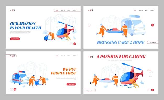 Ensemble de modèles de page d & # 39; atterrissage du service d & # 39; ambulance aérienne