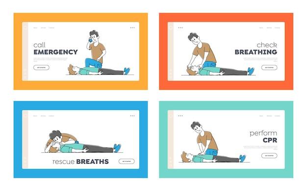 Ensemble de modèles de page de destination de réanimation cardio-pulmonaire.