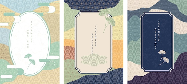 Ensemble de motif abstrait japonais oriental avec cadre rétro