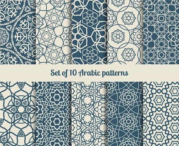 Ensemble de motifs arabes de vecteur