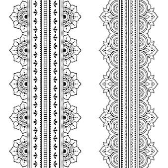 Ensemble de motifs de bordures sans couture pour mehndi, dessin au henné et tatouage. décoration de style ethnique oriental, indien. ornement de griffonnage. décrire l'illustration vectorielle de tirage à la main.