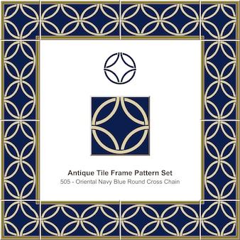 Ensemble de motifs de cadre de carreaux anciens chaîne de croix ronde bleue marine orientale