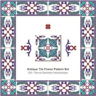 Ensemble de motifs de cadre de carreaux anciens kaléidoscope à géométrie ronde