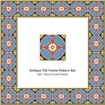 Ensemble de motifs de cadre de carreaux anciens rétro fleur croix ronde