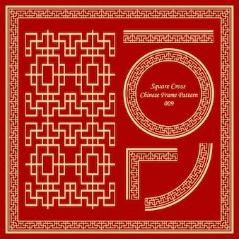 Ensemble de motifs de cadre chinois vintage croix carrée