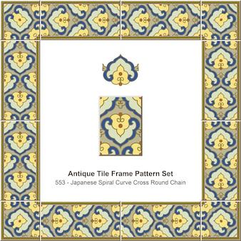 Ensemble de motifs de cadre de tuiles anciennes chaîne ronde en spirale japonaise