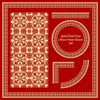 Ensemble de motifs de cadre vintage en spirale ovale polygone croix fleur