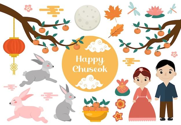 Ensemble d'objets heureux chuseok. collection d'éléments de design du festival de la mi-automne avec kaki, lapins, lune. fête de l'action de grâce et de la récolte coréenne clipart illustration vectorielle.