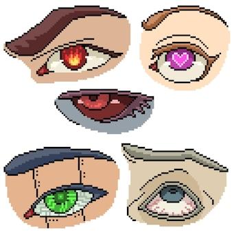 Ensemble d'oeil fantaisie isolé pixel art