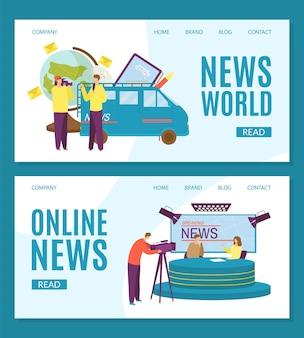 Ensemble de pages de destination du monde des nouvelles