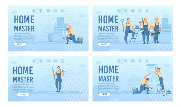 Ensemble de pages de destination pour le service de réparation et de rénovation domiciliaire