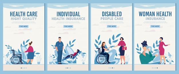 Ensemble de pages web mobiles de soins de santé et de réadaptation