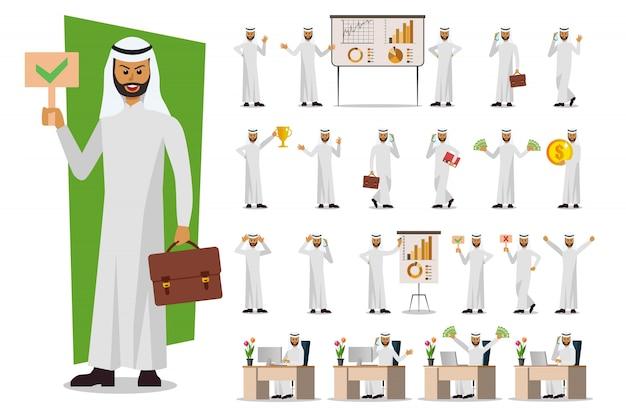 Ensemble de personnage d'homme d'affaires, musulman, arabe