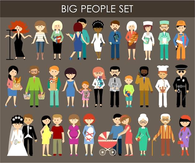 Ensemble de personnes de différentes professions et âges.