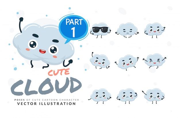 Ensemble de poses de dessin animé de nuage.