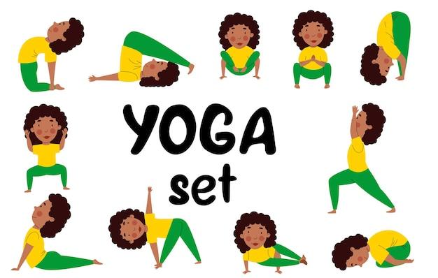 Un ensemble avec des poses de yoga. l'enfant fait du sport.
