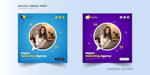 Ensemble de publications sur les médias sociaux pour agence commerciale de marketing numérique