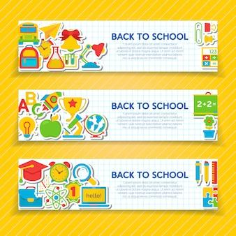 Ensemble de retour vertical au modèle de bannières d'école avec des fournitures scolaires isolées. illustration vectorielle