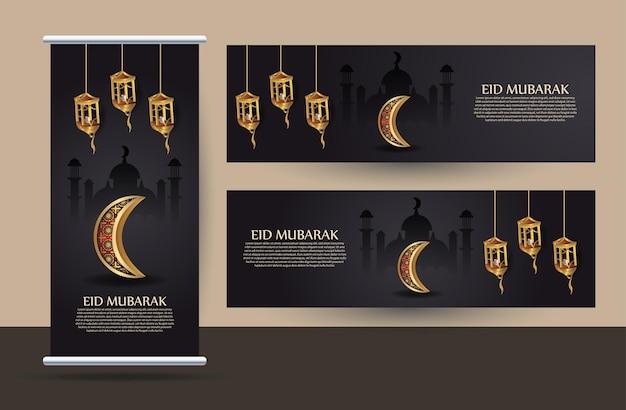 Ensemble De Roll Up Banner Avec Concept Islamique (eid Mubarak). Vecteur Premium