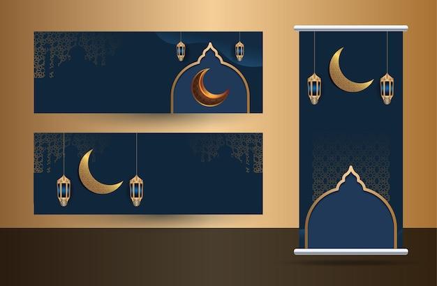 Ensemble de roll up banner avec concept islamique (eid mubarak).
