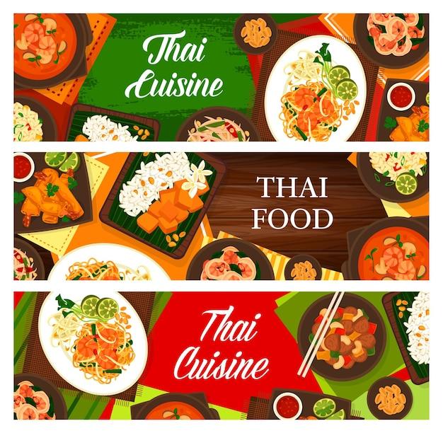 Ensemble de sbanner de cuisine thaïlandaise