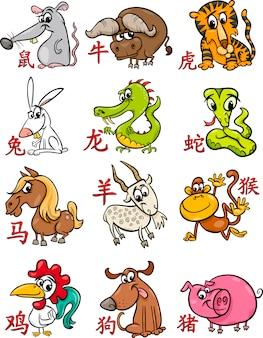 Ensemble de signes d'horoscope du zodiaque chinois