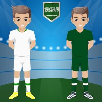 Ensemble de supporters de football / football / fans de l'équipe nationale arabie saoudite