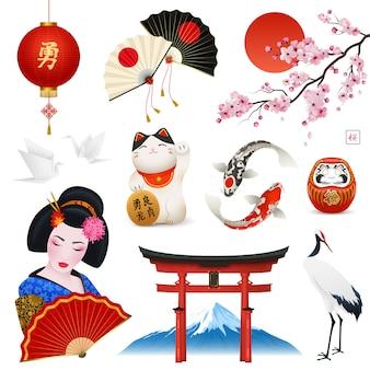 Ensemble de symboles nationaux japonais