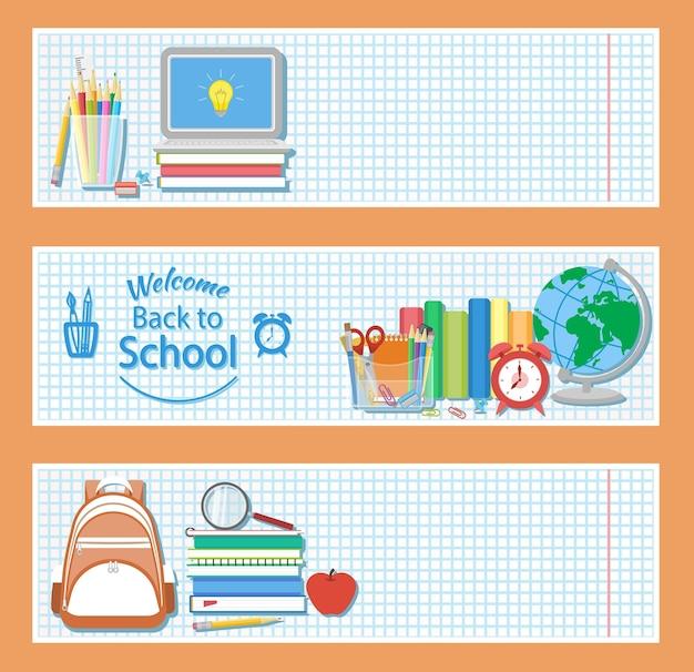 Ensemble de trois bannières horizontales avec fournitures scolaires