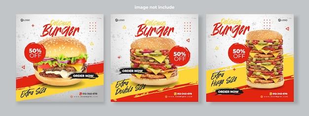Ensemble de trois simples grunge splash background de bannière de promotion de burger modèle de pack de médias sociaux vecteur premium