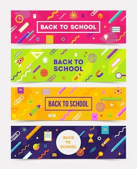 Ensemble de vecteur de bannières horizontales - arrière-plans abstraits colorés avec objet scolaire et fournitures.