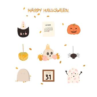 Ensemble de vecteur d'éléments de conception happy halloween dessinés à la main
