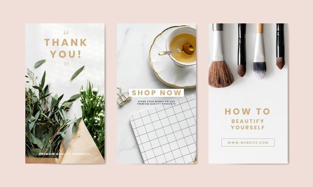 Ensemble de vecteurs de modèle de publicité de promotion de magasin