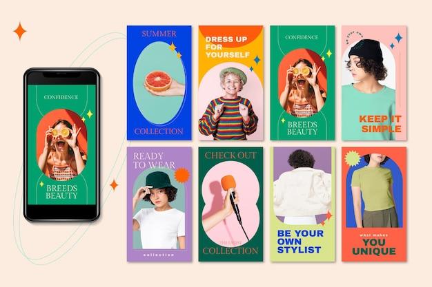 Ensemble de vecteurs de modèle de style et de mode pour l'histoire des médias sociaux