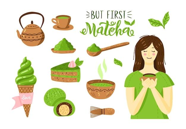 Ensemble vectoriel de thé vert matcha - poudre de matcha, latte, mochi, théière, bol, cuillère en bambou, fouet, feuilles et fille avec tasse. cérémonie de boisson japonaise asiatique. illustration vectorielle isolée sur fond blanc